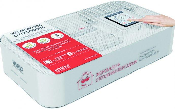 Купить iNELS Экономное отопление - набор для управления отоплением
